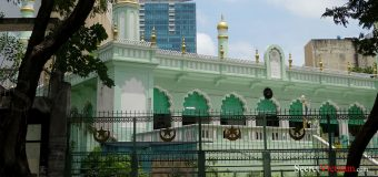 Jamia Al Muslimin Mosque