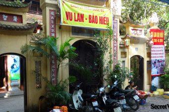 Ly Trieu Quoc Su Pagoda