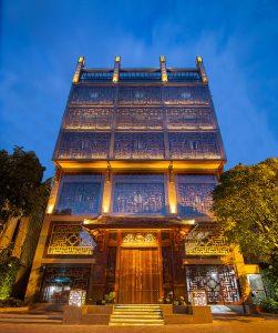 Opus Saigon