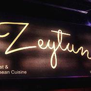 Zeytun Restaurant Hoi An