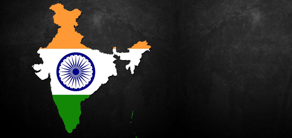 Republic of India