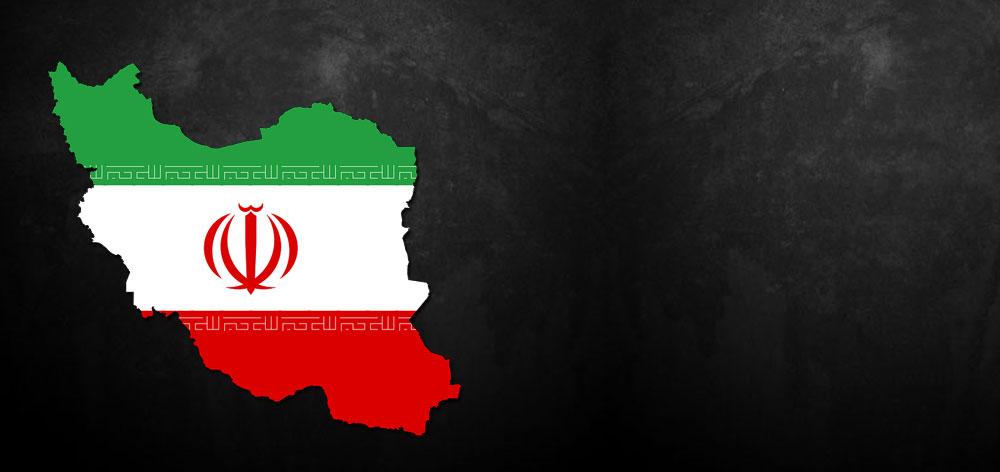 Embassy of Islamic Republic of Iran