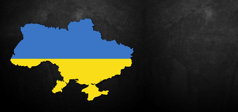 Embassy of Ukraine